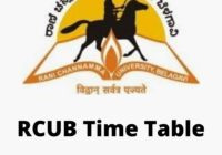 RCUB time table