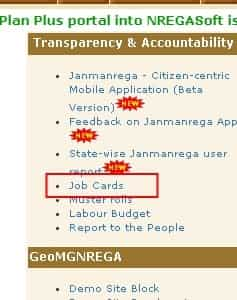 How to check Nrega Job card list