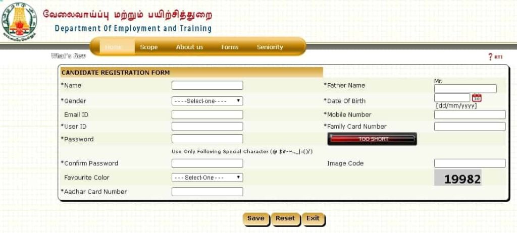 Tnvelaivaaippu  Registration