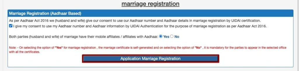 marriage registration form